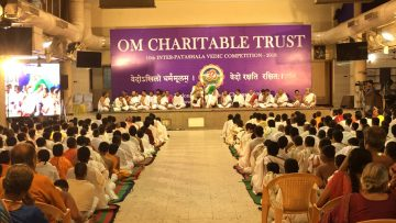 Vedic Delight – The 10th All India Annual Vedic Competition by Om Charitable Trust