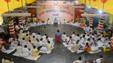 First International Vakyartha Sadas – A Report