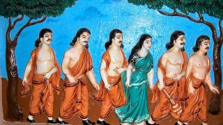 Pandavas exile