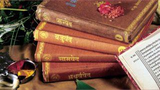 Sacred Hindu Texts