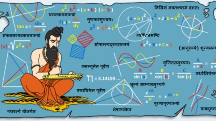 Ancient-Indian-Mathematics