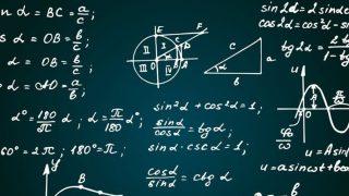भारतीय गणित