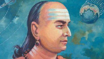 प्राचीन भारत के गणितीय ख़ज़ाने- चौथाभाग