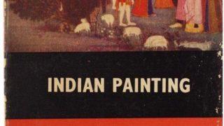 Indian Painting (2013) by C. Sivaramamurti