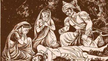 महाराज पांडु : कथा एक अभिशप्त जीवन की