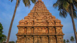 Brihadeeswar Temple, Gangaikondacholapuram