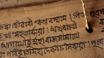 Apaurusheya Veda Part I