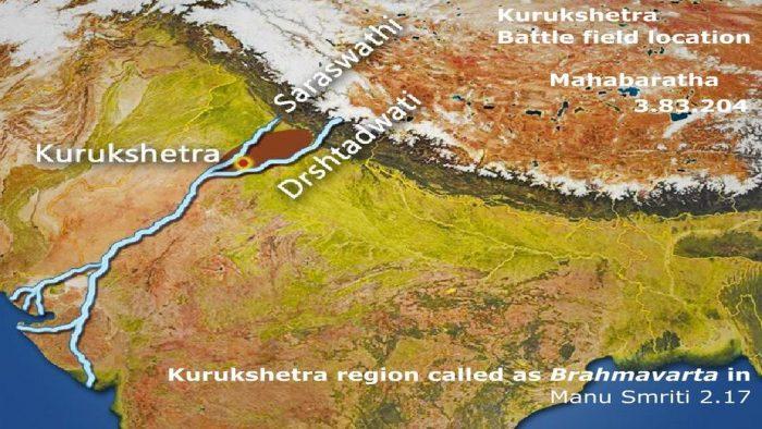 Balarama Teerthayatra and River Saraswati