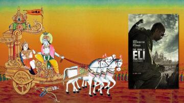 बुक ऑफ़ एली और भगवद्गीता- अंग्रेजी चल चित्र और सनातन धर्म