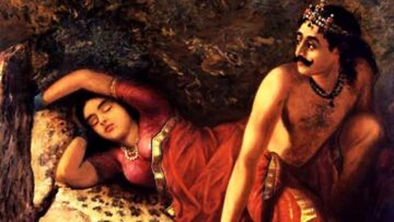 Nala Damayanti Charitra: Part I