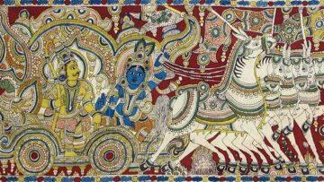 ಸರ್ವ ಮಾನ್ಯ ಭಗವದ್ಗೀತೆ