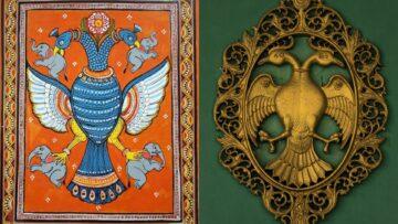 A Unique Motif In Indian Art- Part II: Gandabherunda