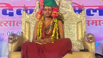Chaturmasya Veda Sammelan At Sri Chakra Mahameru Peetham, Bilaspur