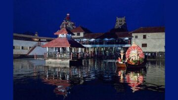 The Hindu Matha: An Introduction