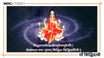 Different Forms Of Nava Durga – Day 9
