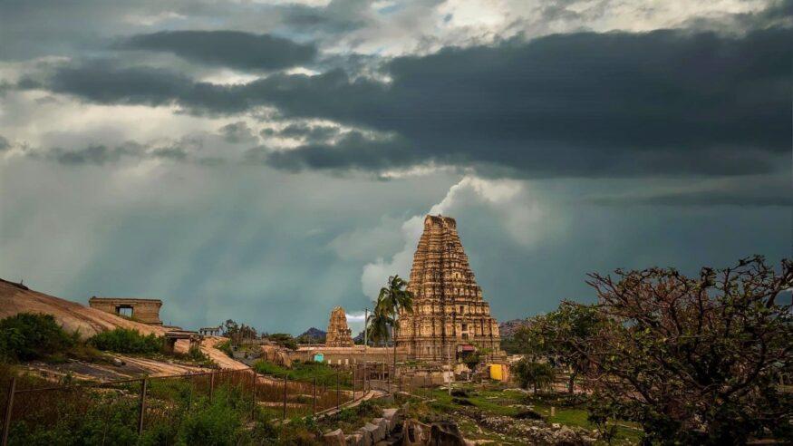 Srishti-Sthiti-Laya: The Position Of Soundarya In The Bharateeya Jeevana Drishti