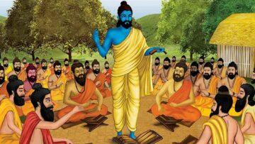 Who Is A Guru?